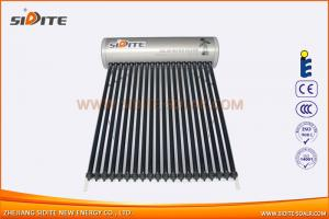 Integrative pressurized Aluminum Alloy solar water heater